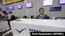 «Манас» эл аралык аэропорту. Иллюстрациялык сүрөт.