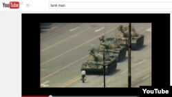 """Tank adam"", 5 iyun 1989-cu il, Pekin"