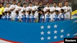 Futbol bo'yicha O'zbekiston milliy terma jamoasi Janubiy Koreyada.