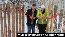 Торжественное открытие забора из горбыля. Фото предоставлено Псковским областным советом профсоюзов