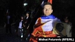 Doček štafete mladosti u Sarajevu, 23. maj 2012.
