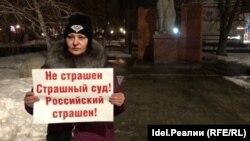 Ирина Климентова