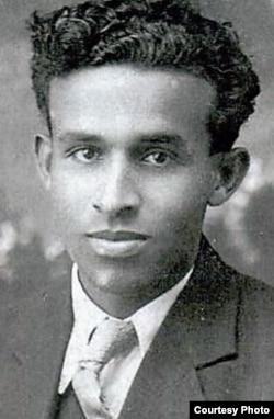 Joseph J. Roane as a young man