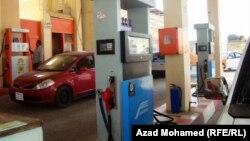 محطة تعبئة وقود في السليمانية