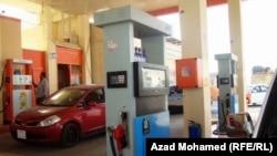 محطة وقود في السليمانية
