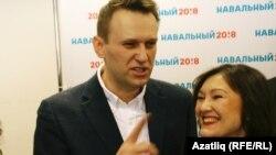 Алексей Навальный Рәмилә Сәетова белән