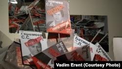 Expoziția-protest rusă de la Praga contra condamnării membrelor grupului Pussy Riot