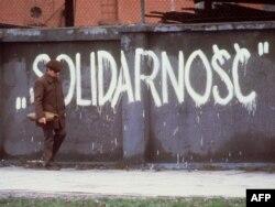 Гданьск, 1980 год