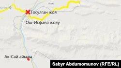 Баткен облусу.