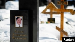 Moscow lawyer and whistle-blower Sergei Magnitsky died in jail in 2009 after he was repeatedly beaten and denied medical care.