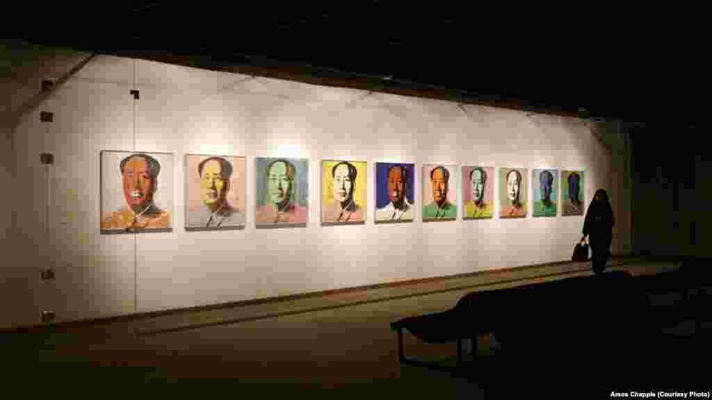 The Museum of Contemporary Art in Tehran houses a collection of modern art valued at $2.5 billion. In a little-publicized exhibition in 2011, works by Andy Warhol (pictured), Jackson Pollock, Edvard Munch, Mark Rothko, and others went on display for the first time since 1979, when their owner, Queen Farah Pahlavi, was forced to flee Iran with her husband, Shah Mohammad Reza Pahlavi.