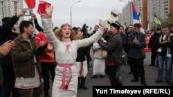 """Так проходил разрешенный властями """"Русский марш"""" в День народного единства в Москве в прошлом году"""