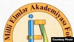 Azerbaijan - logo of folk-lore institute - 06Aug2014