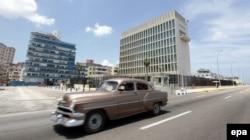 Посольство США (до 20 июля 2015 года – Отдел интересов США) в Гаване