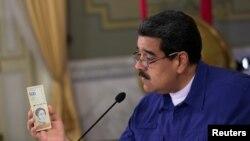 Николас Мадуро, которого признают в качестве президента Венесуэлы Россия, Китай и ряд других стран.