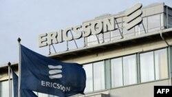 مقر کمپانی اریکسون در استکهلم سوئد
