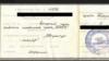 Поддельный диплом одного из узбекских строителей в Финляндии.