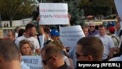 Митинг в Севастополе, 1 сентября 2017 года