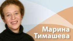 Обзор конкурса документальных фильмов ММКФ