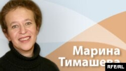 Поверх барьеров - Российский час