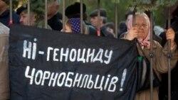 Чи допоможе Європейський суд українським чорнобильцям?