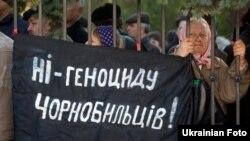 Вслед за чернобыльцами отстаивать свои права у стен Верховной рады собираются предприниматели