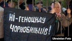 Акция протеста чернобыльцев в Киеве