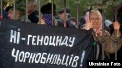 Минулої осені і зими в багатьох містах України відбувалися акції протесту чорнобильців, які вимагали збереження своїх пільг