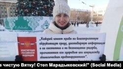 Ольга Сыкчина
