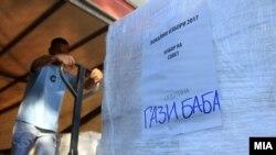 Државната изборна комисија (ДИК) го достави доверливиот изборен материјал до општинските изборни комитети, за локалните избори закажани за 15 октомври.