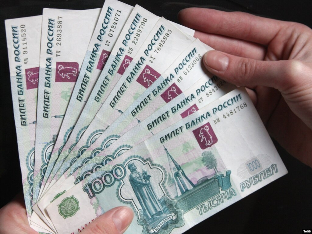 Российский рубль планируют сделать второй валютой Приднестровья.