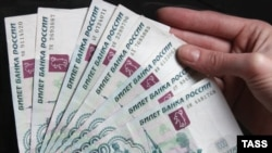 Russia's Central Bank hopes its moves will also help to control rampant currency speculation in the ruble.