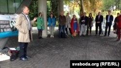Акцыя памяці зьніклых у Эйндховэне