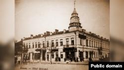 Гатэль «Мэтропаль» у Коўне, сядзіба Ўраду БНР 1920-1922