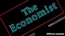 The Economist: Türkmenistanyň Germaniýadaky banklarda 23 milliard dollary bar, bank hasaplaryň eýeleri nämälim