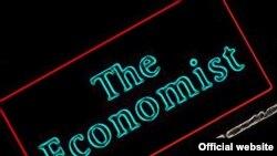 مجله اکونوميست به نقد سياست های اقتصادی محمود احمدی نژاد، رييس جمهوری اسلامی پرداخته است
