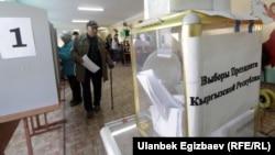Бишкекдаги сайлов участкаларидан бири, 2017 йил 15 октябри.
