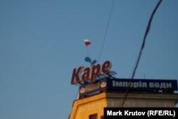 Российские флаги можно встретить и на обычных зданиях в центре города