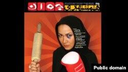 همشهری جوان ششمین نشریه ای است که طی یک سال گذشته در ایران توقیف شده است.