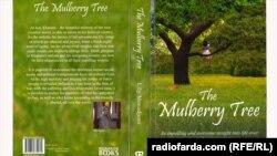 روی جلد رمان «درخت توت»