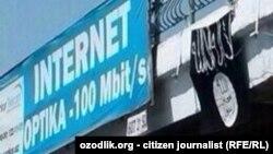 2014 йилнинг 28 августида Тошкент шаҳрида осиб кетилган қора байроқ