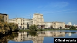 Московский государственный технический университет (МГТУ) имени Баумана