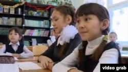 Төмән районы Шыкча мәктәбендә 5нче сыйныфта татар теле дәресе