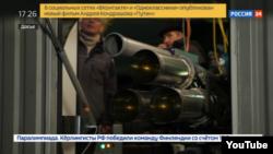 Скриншот сюжета телеканала «Россия-24»
