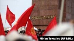 Бишкек. Площадь Ала-Тоо. Иллюстративное фото