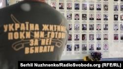 Біля Стіни пам'яті полеглих за Україну у Києві