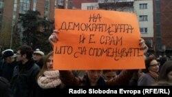 Протест на студенти пред Владата.