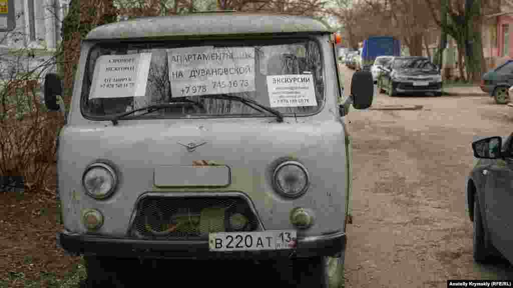 Рекламний «буханець» УАЗ із російської республіки Мордовії в центрі Євпаторії