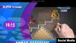 Скриншот промо-ролика фильма про чиназского основателя финансовой пирамиды Ахмада Турсунбаева.