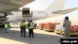 آرشیف، صادرات محصولات افغانستان از طریق دهلیز هوایی